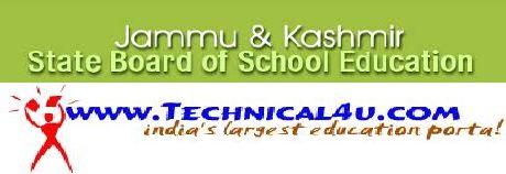Jammu and Kashmir Board Class 12 Results 2014