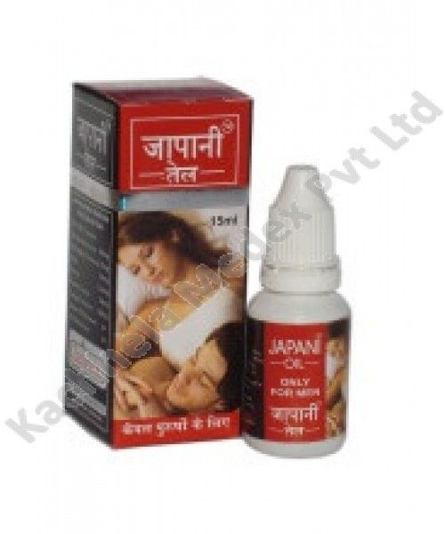 Desire herb increase sexual that