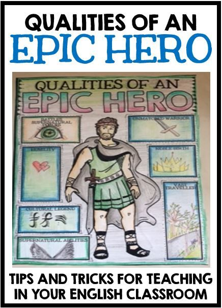 the qualities of an epic hero Category: epic of beowulf essay title: epic of beowulf essay - qualities of a hero.