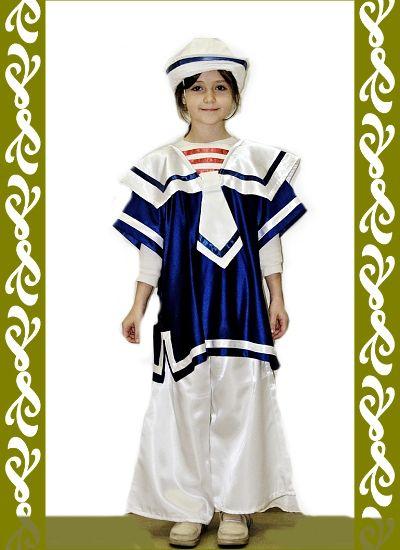 kostým námořník, Ladana