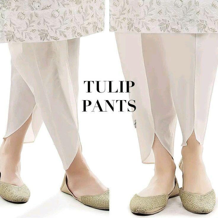 I love this pants love u