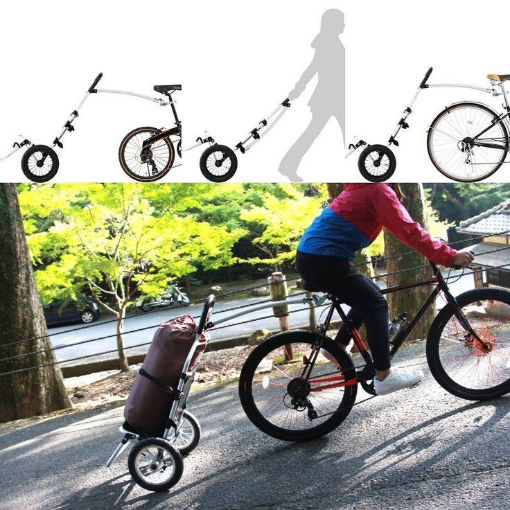 もっと自転車で遊びに行こう  DOPPELGANGER モバイルサイクルトレーラーDCR347-BK  自転車へワンタッチで取り付け取り外し可能なトレーラー ドリンクや米などの重い荷物バーベキュー用品などの大きな荷物釣竿やスノーボードのような長い荷物を自転車で運搬  お買い物アウトドアレジャーそしてツーリングなどに  工具を使わずトレーラーの取り付け取り外しが可能です トレーラー単体でハンディカートとしても使用可能  #ドッペルギャンガー #DoppelgangerBike #bicycle #bike #vicicleta #bike #fahrrad #velo# bicicletta #fiets #cykel #велосипед #POLKUPYÖRÄRETKI #자전거 #instabicycle #roadbike #ロードバイク #cycletrailer #お花見 #アウトドア