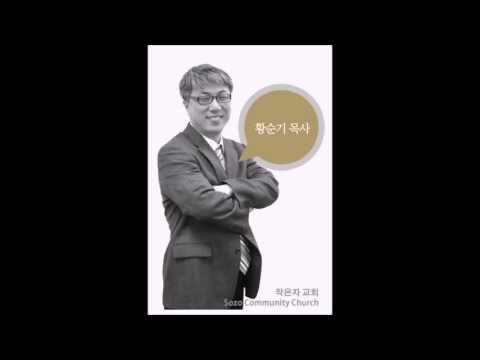 이사야서강해1 - 서론 - YouTube