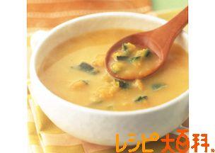 つぶつぶかぼちゃのスープ