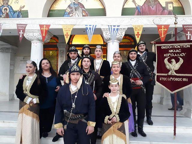 e-Pontos.gr: Η Ένωση Ποντίων Νίκαιας-Κορυδαλλού για τα θύματα τ...
