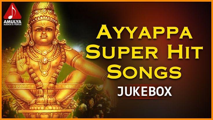 Ayyappa Super Hit Songs Collection | Telugu Devotional Folk Songs Jukebo...