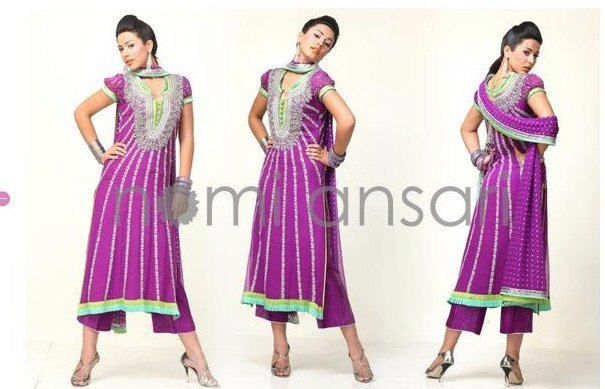 NOMI ANSARI's Collection - for mom?