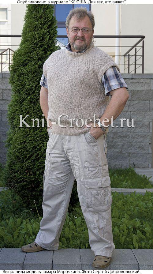 Связанная на спицах мужская безрукавка 50-52 размера.