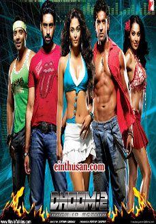 Dhoom 2 Hindi Movie Online - Abhishek Bachchan, Uday Chopra, Hrithik Roshan and Aishwariya Rai. Directed by Sanjay Gadhvi. Music by Pritam. 2006 [U/A] Blu-ray w.eng.subs