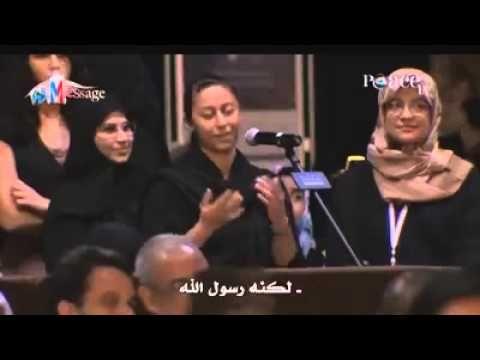 شاهد || إسلام إمرأة على يد د.ذاكر نايك - YouTube