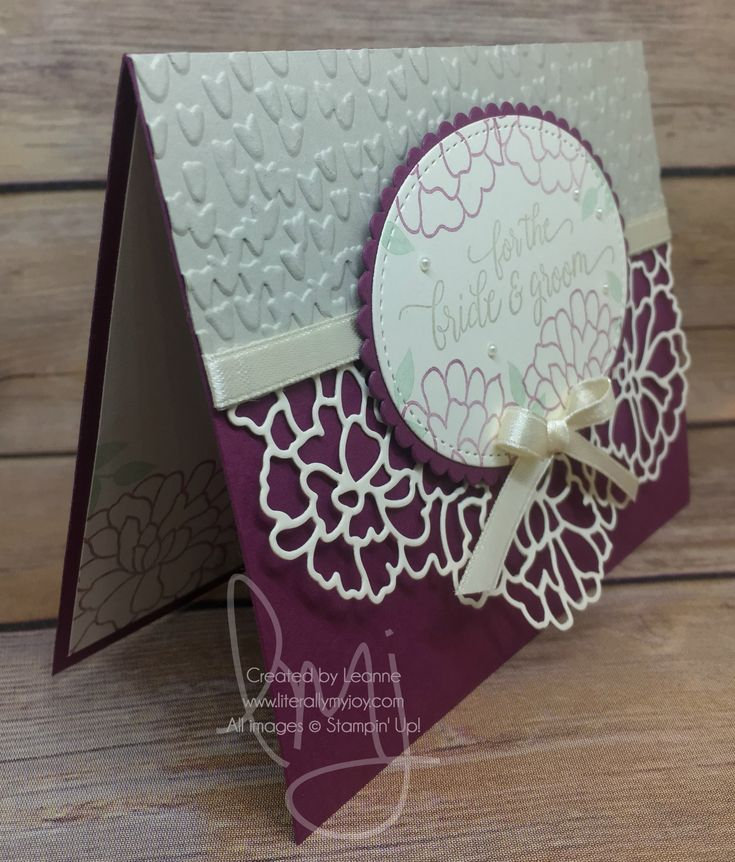 Stampin' Up! - So Detailed