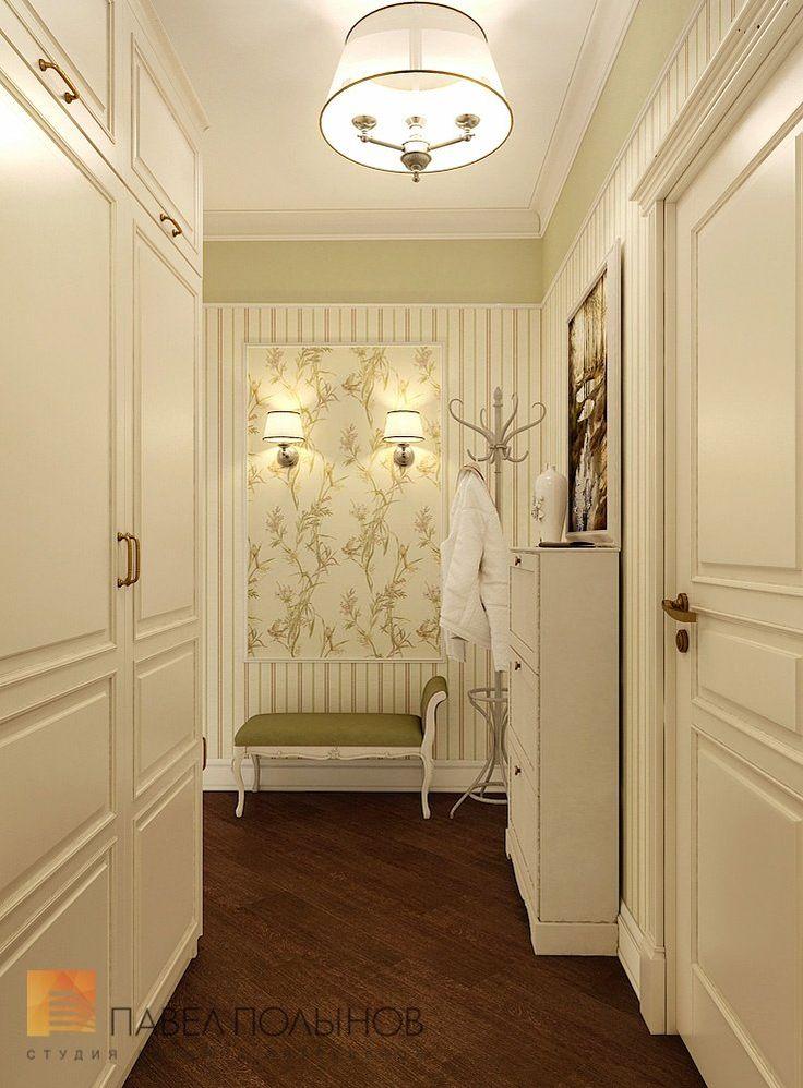 Уютный дизайн интерьера холла в квартире на 5-ом Предпортовом проезде