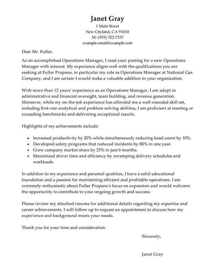 Best operations manager cover letter examples operations
