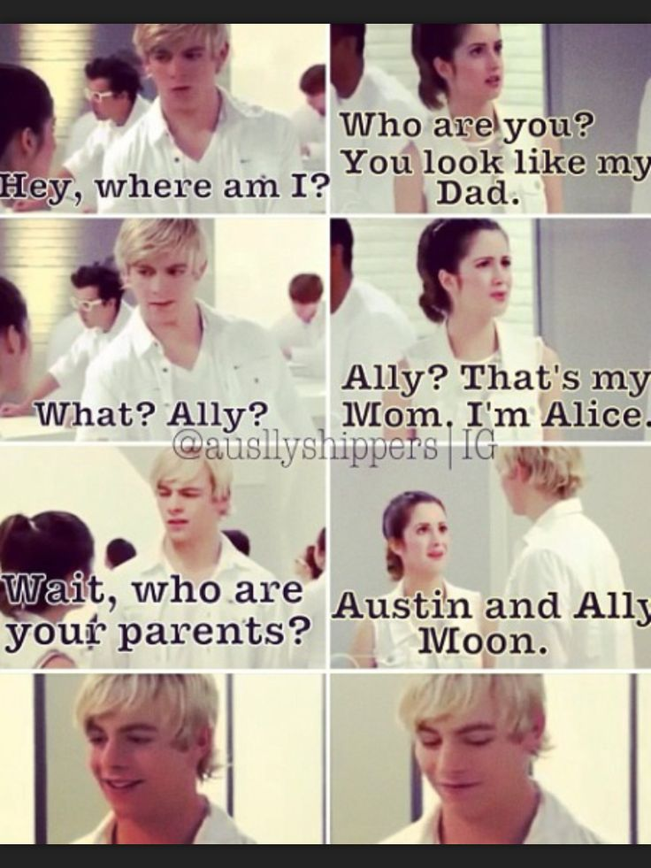 Ally and austin sitting in a tree KISSING first comes love then comes marriage then comes austin pushing the baby carriage