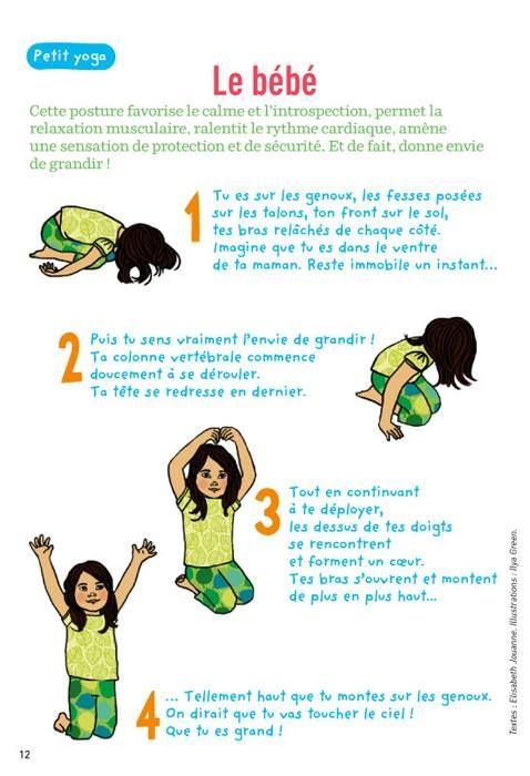 LE BÉBÉ... favorise le calme et permet la relaxation musculaire tout en amenant une sensation de sécurité.