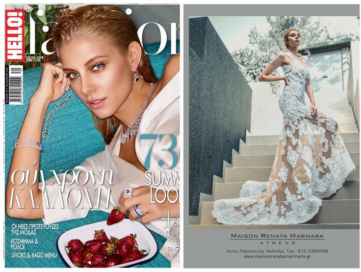 One of the BEST COVERS OF ALL TIME!!!Congrats @hellofashiongr !!!! #magazine #hellomagazine #hellogreece #hellofashion #greece #fashion #fashionista #fashionpost #fashionphotography #fashionblogger #greekbeauty #doukissa #bridalgown #wedding #weddinggown #weddingdress #bridal #bridalphotography #maisonrenatamarmara #hautecouture http://gelinshop.com/ipost/1524671372340291971/?code=BUouIj7jOmD