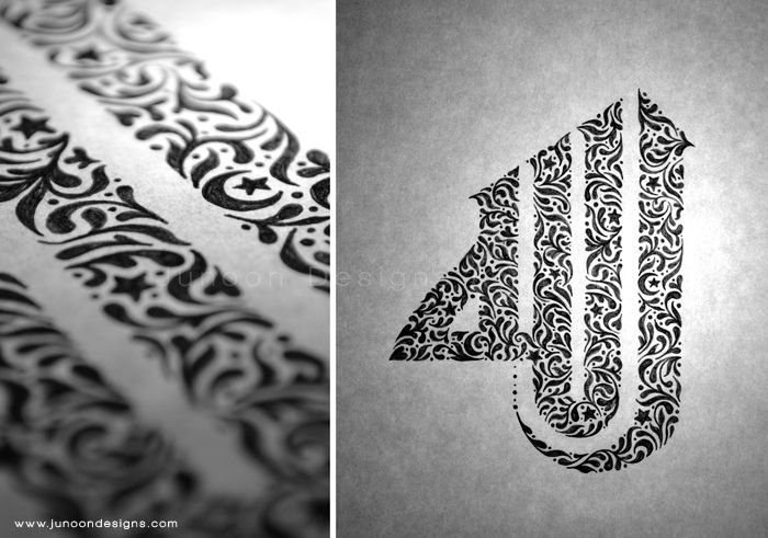 beautiful calligraphy design drawing examples hand lettered inspiration typography allah. Black Bedroom Furniture Sets. Home Design Ideas