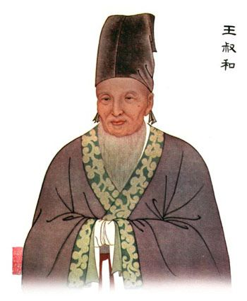 Wang Shu  He recovered the first major herbal formulary, the Shang Han Lun (ca. 220 A.D.), by Chang Chung Ching [Zhang Zhongjing] , putting together the fragmentary record and arranging it in logical order. He set down the knowledge of pulse diagnosis in the book Mai Ching. Both books remained medical classics and were revived and revised during the Song Dynasty. Expert in chinese dietary. He cautioned about impure foods, overeating, excessive drinking, and the hazards of fried foods.