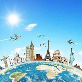 Путешествия по нашей планете