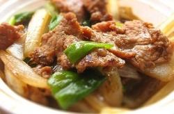 Image Result For Resepi Sup Daging Sapi
