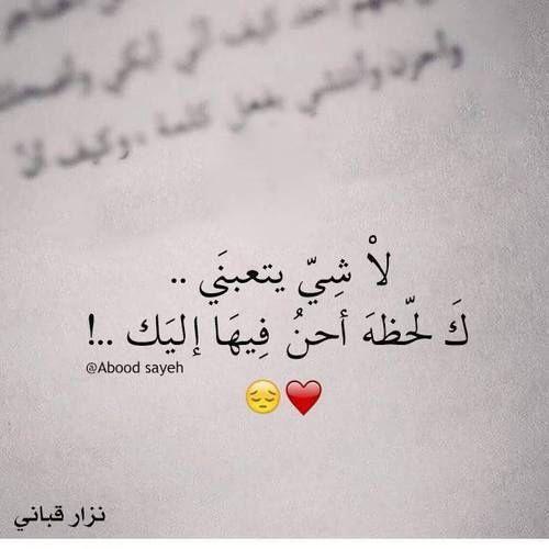 Прикольная, картинки на арабском с переводом про тебя