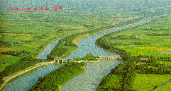 Grand Canal of China - construction began in 486 BCE and was completed 605-610 CE