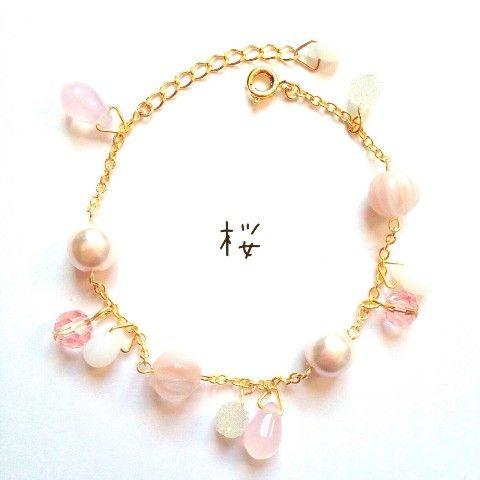 【まころん】春色ブレスレット(桜)