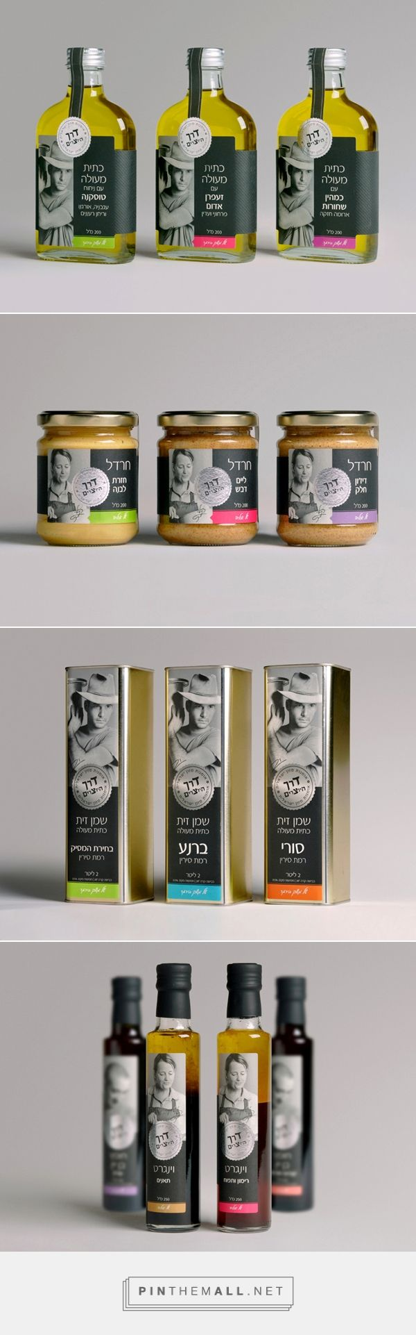 Derech Hayotzrim by Israel Yosseph curated by Packaging Diva PD. A beautiful collection of gourmet food packaging created via http://www.packagingoftheworld.com/2012/10/derech-hayotzrim.html