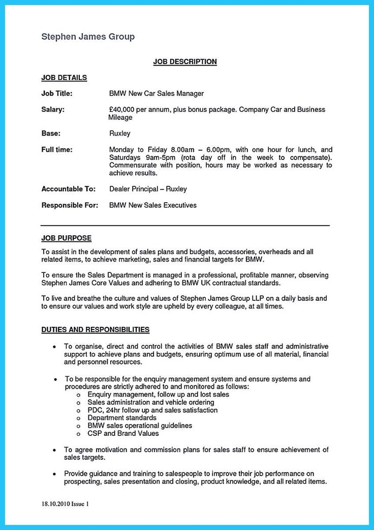 assistant store manager resume pdf