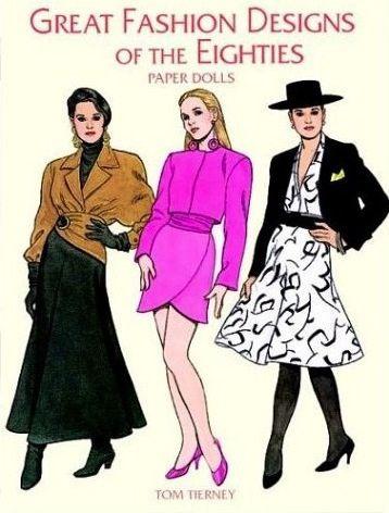 eighties.fashion