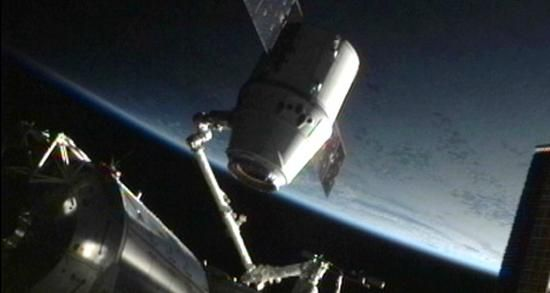 The crewed version of SpaceX's Dragon space capsule has passed a key design review.