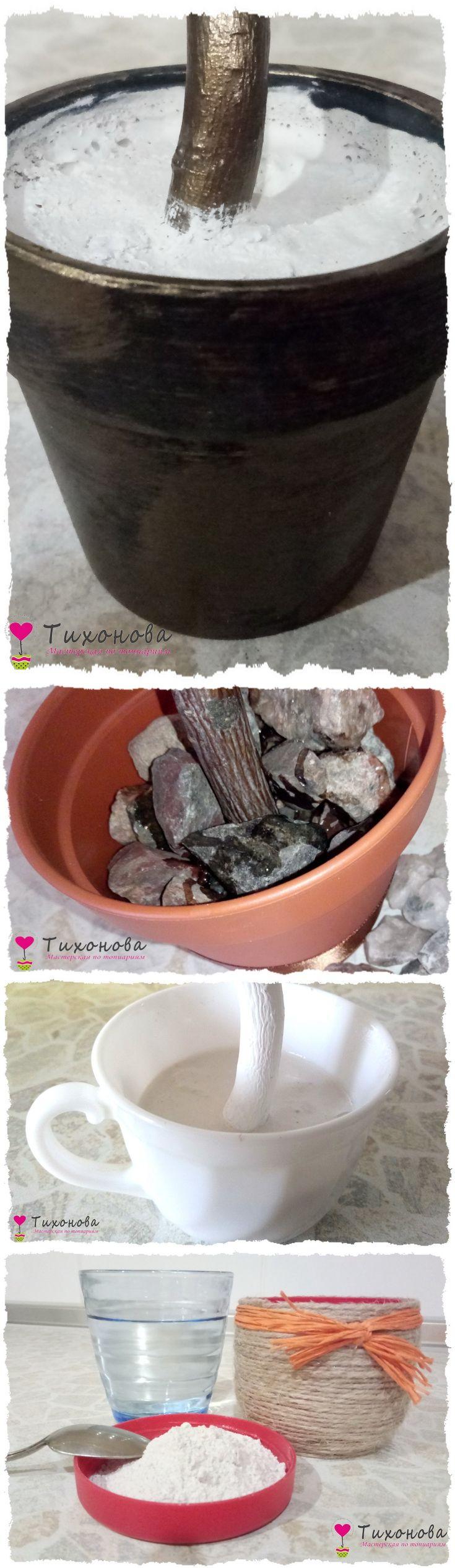 Как закрепить топиарий в горшке с гипсом, алебастром или без заливки - в пенопласте, камнями, щебнем. Подробный мастер-класс, фото и видео от Алены Тихоновой!