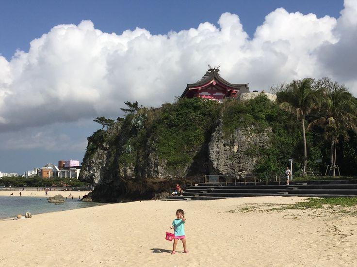 Naminoue Beach. 1-1, Tsuji 3-Chōme Naha, Okinawa Japan 900-0037