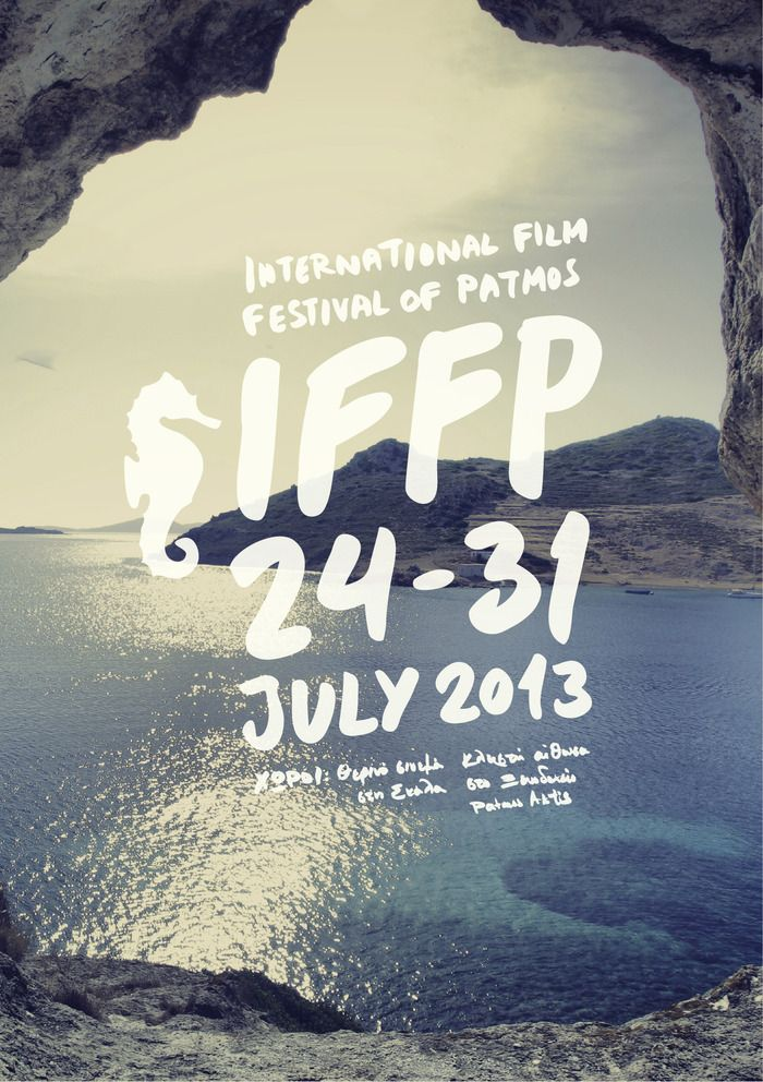 INT. FILM FESTIVAL OF PATMOS July 2013 by Babis Tsoutsas — Kickstarter