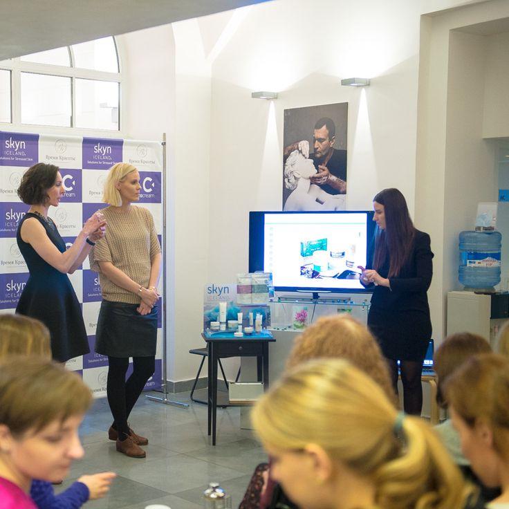 Карин Хиндборг - международный тренер skyn ICELAND и Тамара Iceland Cream - официальный представитель марки в России ведут презентацию и объясняют основные моменты концепции бренда. — at Время Красоты. Evgenia Markova