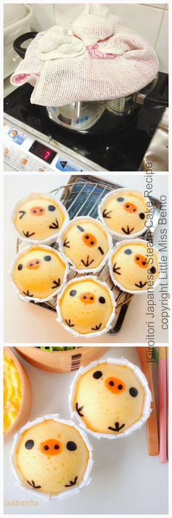 Recipe for Kiioritori Japanese Steam Cakes (Mushi-pan) レシピ・キイロイトリの蒸しパンの作り方 - Little Miss Bento