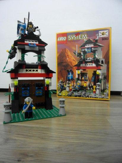 LEGO Samurai Stronghold 1998