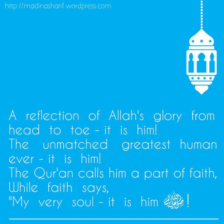 Allah Ki Sar Taa Ba Qadam Shaan Hain Yeh Insa Nahi Insaan