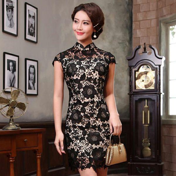 Cheongsam Qipao Dress