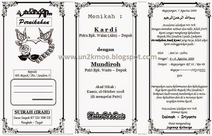 Download Undangan Pernikahan Dengan Word Search Contoh Undangan Pernikahan Undangan Pernikahan Undangan