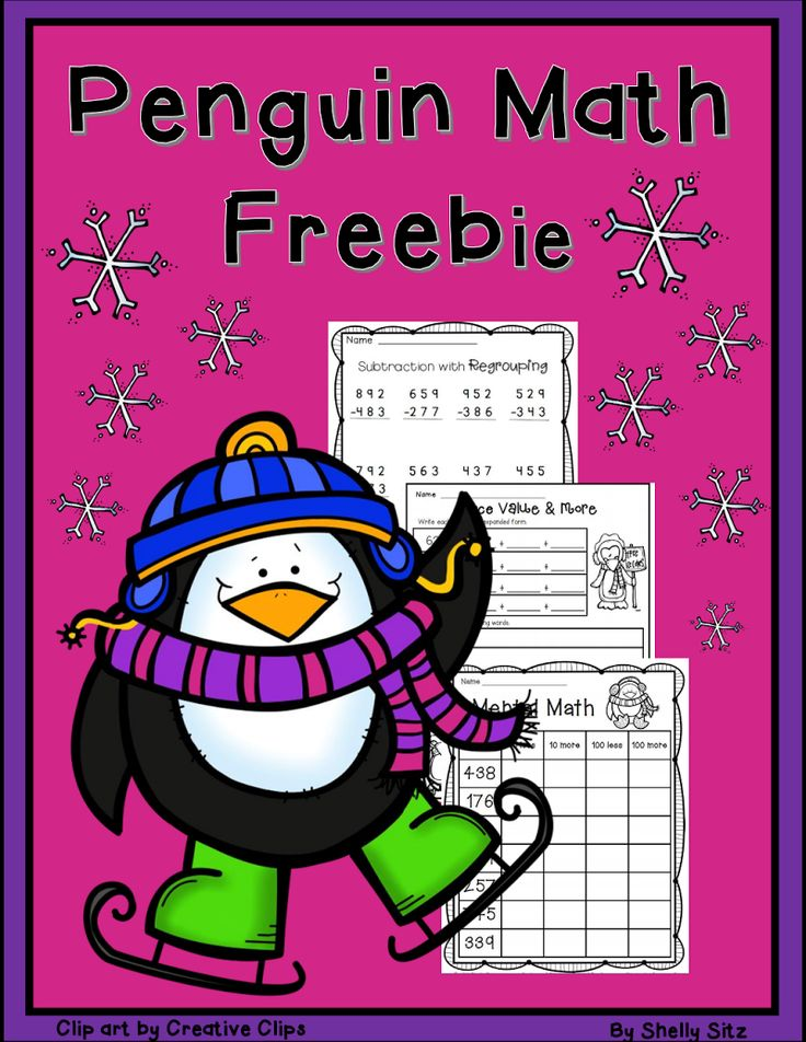 Penguin math freebie SF.pdf Math freebie, Penguin math