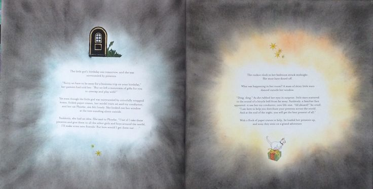 Night Voyage by Daria Song. The story pages.