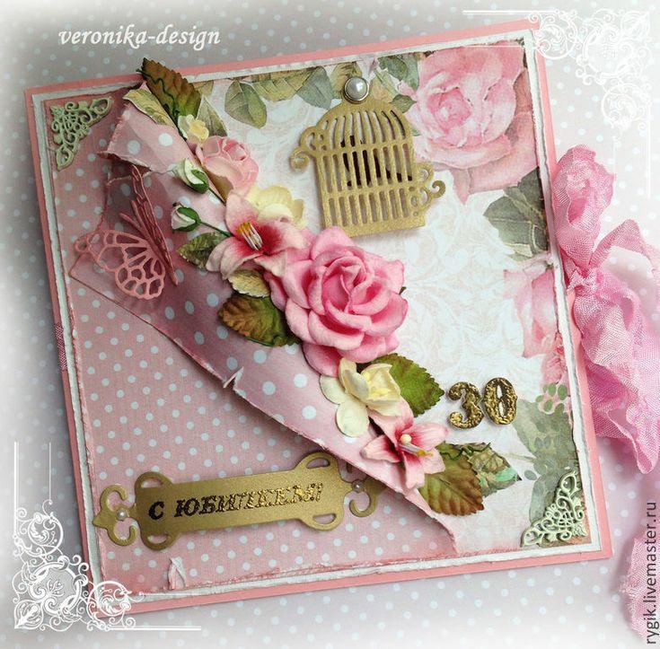 """Купить Открытка на Юбилей """"Утро в Саду"""" - бледно-розовый, Открытка ручной работы, открытка к юбилею"""