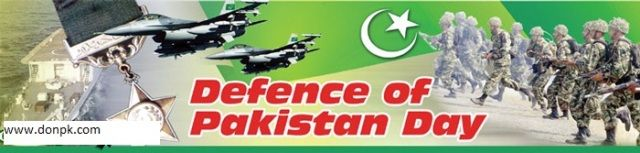 Pakistan Defence Day 6th September Facebook Covers free Download