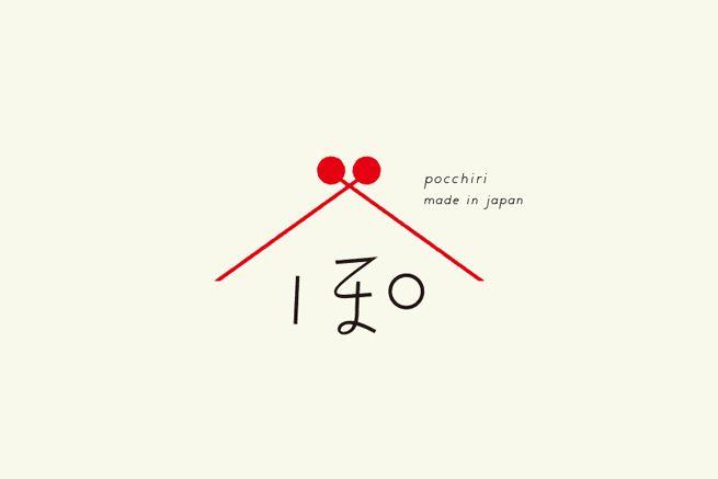 ぽっちり http://www.pocchiri.jp/ がまぐち財布ブランドのロゴですが、財布の留め金部分をシンボル化しロゴマークにしたのでしょう。とてもバランスが良いデザインだと感じました。