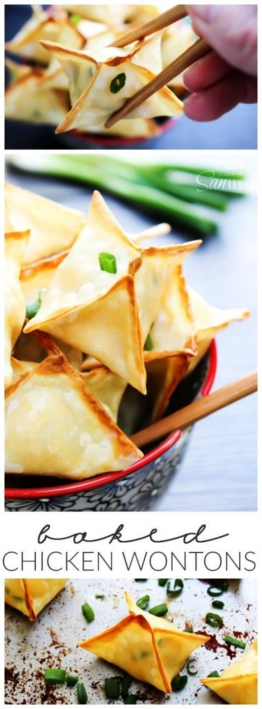 Baked Chicken Wontons - A Dash of Sanity #spon @pamcookingspray