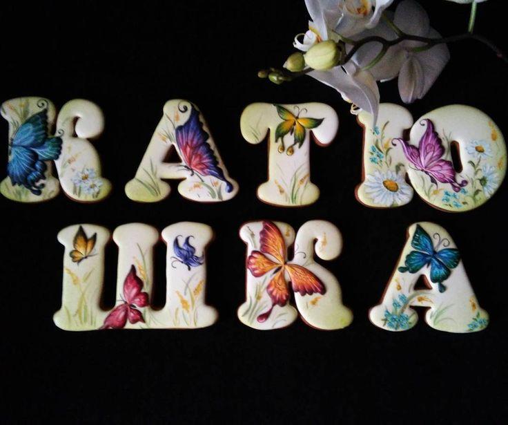 Вот такой луг с бабочками получился #пряники #пряникисанктпетербург #имбирныепряники #козули #пряникиназаказ #бабочка #девочкам #подарокнаденьрождения #ручнаяроспись #butterfly