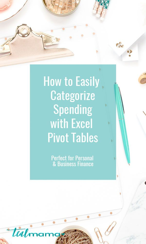How to easily categorize spending with Excel Pivot Tables.  Use to document actual spending in personal budgets or personal finance forecasts. I've used for both personal and small business finance.