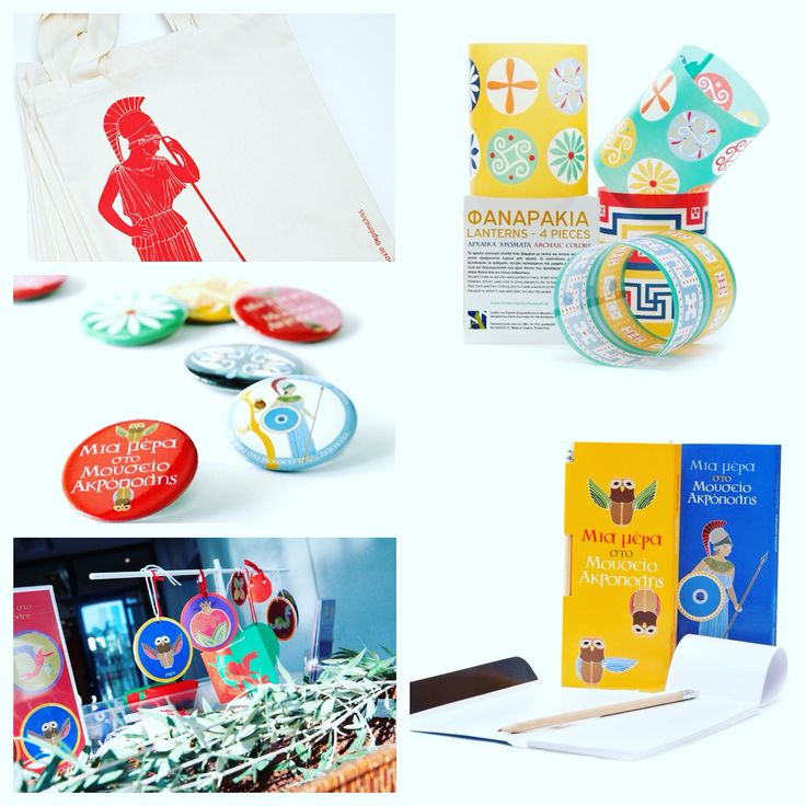 Kids collections for the Acropolis Museum Shop! Design: Elena Zournatzi Production & Patent : Prepack
