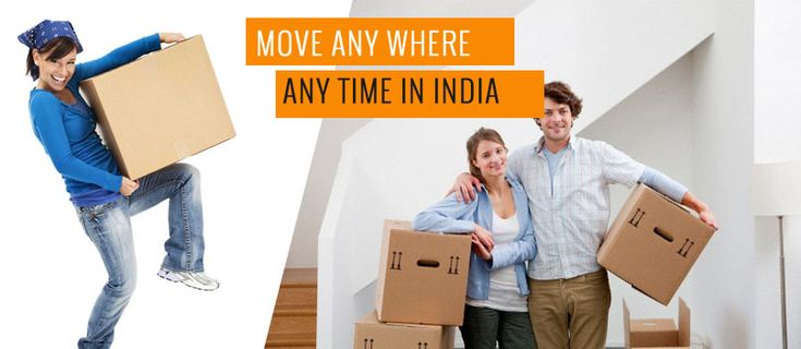 One fundamental bid over phone or email is adequate to utilize the assistance of Agarwal packers and movers in Faridabad. For the same reason, you stay protected against strenuous efforts when it comes to hire best in class service provider #packersandmovers